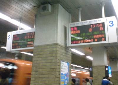 2009032102.jpg