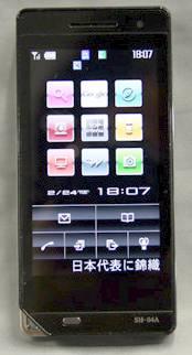 2009050503.jpg